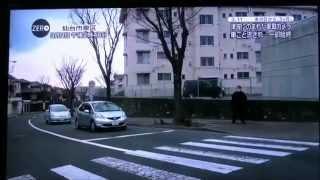 цунами в Японии: шокирующее видео NEW footage Earthquake in JAPAN(Японские медиа обнародовали шокирующее видео, на котором заснят удар цунами 11 марта глазами водителя утону..., 2012-06-02T23:19:44.000Z)