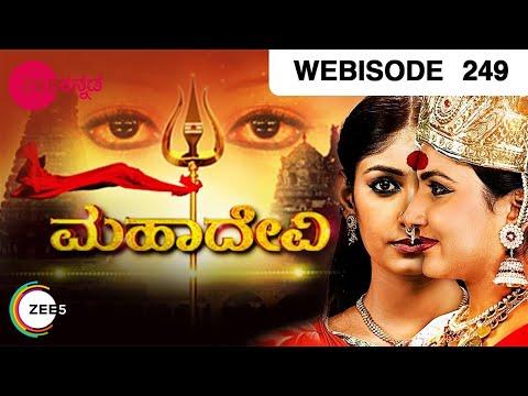 Mahadevi - Episode 249  - August 8, 2016 - Webisode