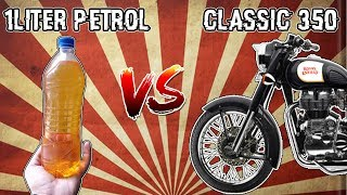 Royal Enfield | Classic 350 Real Mileage Test | VBO Life | 2018