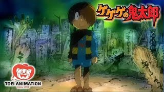 『ゆる~いゲゲゲの鬼太郎』公式サイト http://www.toei-anim.co.jp/goo...