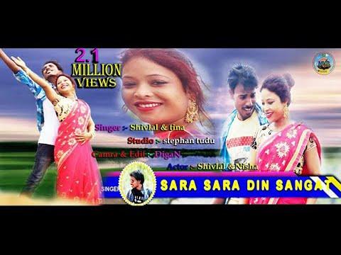 SARA SARA DIN SANGAT NEW SANTHALI VIDEO 2019