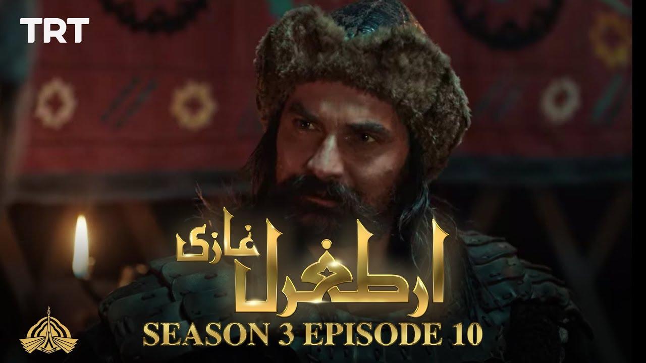 Download Ertugrul Ghazi Urdu | Episode 10| Season 3