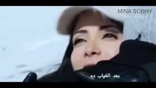 Amr Diab - Ana Mosh Anani عمرو دياب - أنا مش أناني