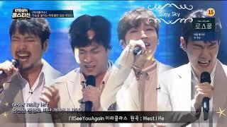 I'llSeeYouAgain 원곡 #WestI ife …