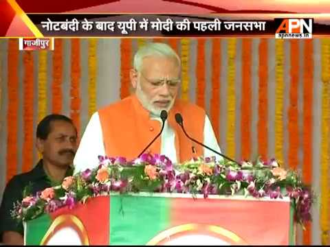 PM Narendra Modi speech in Ghazipur
