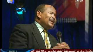 با قي الدموع الأمين عبد الغفار كلمات برقاوي   منتديات منطقة الحلاوين