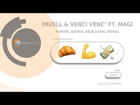 Pavell & Venci Venc' feat. MAGI - Kifli, Batki, Cash (Official Lyric Video)