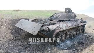 Ադրբեջանական կենդանի ուժի ու զինտեխնիկայի կորուստները