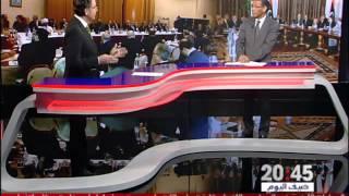 ماذا يعني الإعلان عن تشكيل حكومة وفاق وطني جديدة في ليبيا؟