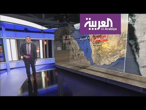تعرف على عملية النصر الذهبي لاستعادة الحديدة  - 00:21-2018 / 6 / 14