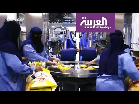 -بيبسيكو- تضيف 10 آلاف وظيفة صناعية للاقتصاد السعودي
