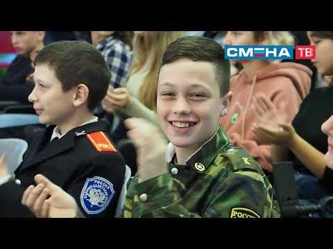 Для сменовцев прошла музыкальная встреча  с Тимуром Ведерниковым