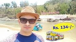 My Solo Trip Vasco To Baga Beach | Calangute Beach | Goa | Best Budget Trip | View Amazing India