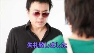 POSレジ×防犯カメラ 連動システム 【釣銭クレーム篇】