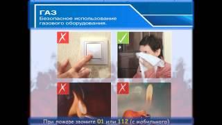 Смотреть видео безопасность для вашего дома