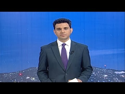 Afghanistan Dari News 15.01.2018  خبرهای افغانستان