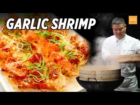 Best Garlic Shrimp Ever •  Taste, The Chinese Recipes Show