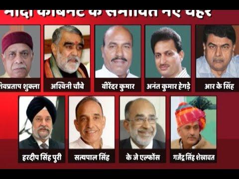 Cabinet Reshuffle: Satyapal Singh, Hardeep Puri, Ashwini Choubey may become ministers, say