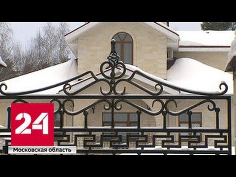 У сына вице-губернатора Сахалина арестовали замок на Рублевке