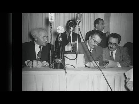 Original Recording Of The Official Declaration Of Israel's Establishment