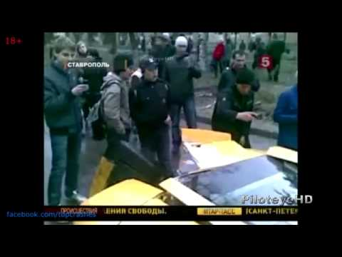 Russian Dash Cam Accidents NEW OCTOBER 2013 | Car Crash Compilation [HD] #15