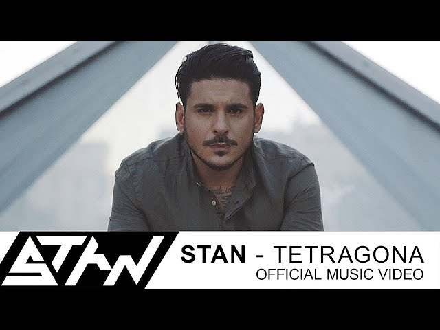 STAN - Τετράγωνα   STAN - Tetragona (Official Music Video HD)