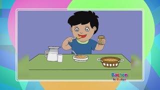 Bachon Ki Dunya Khilafat day special (Season 1 Episode 16)
