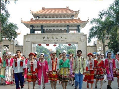 Thaiiptv : สวัสดีเมืองจีน 民族 ชนชาติ