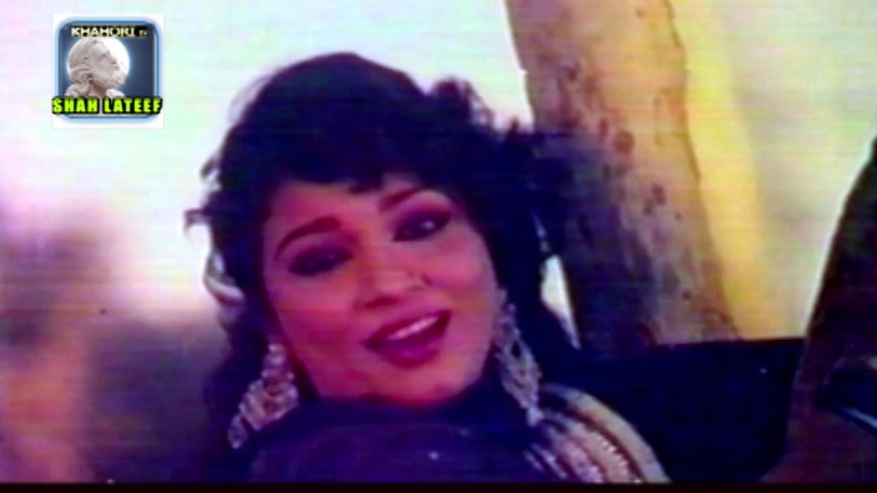 Download #DiLRI DILBER#HUMERA CHANA#SINDHI FILM DUSHMAN#