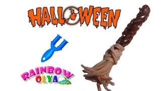 МЕТЛА на Хеллоуин из резинок на рогатке   Helloween Rainbow Loom Bands