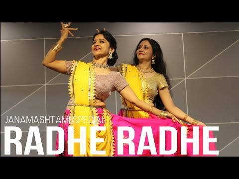 RADHE RADHE/ JANAMASHTMI DANCE/ RADHA KRISHNA DANCE FOR GIRLS/DREAMGIRL/ RADHA DANCE RITU