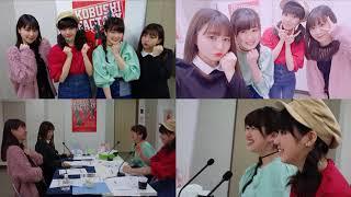 ラジオ関西『ドレドレ♡Lovelys』2018年3月28日放送 ゲスト:広瀬彩海・...