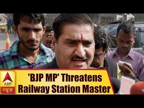 Aligarh: BJP MP