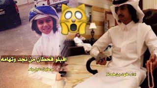 شيلة برعاية شبل يام - أقبلو قحطان من نجد وتهامه || اداء : فهد بن فصصلا 2018