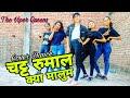 CHATTA RUMAL KYA MAALUM - YATRA NEW NEPALI MOVIE SONG COVER BY THE VIPER QUEENS