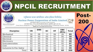 NPCIL Recruitment 2020 || Total Post 200 || Apply Online Nuclear Power Corporation of India Limited