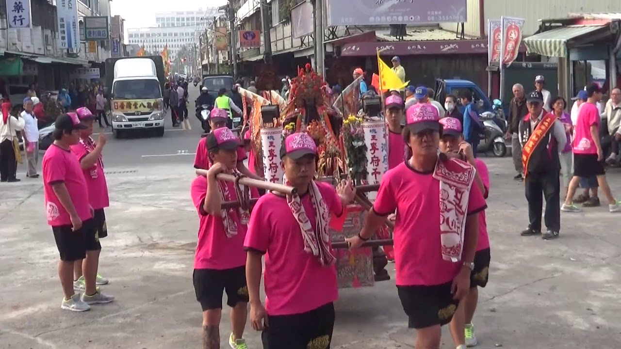 20171028臺南五塊寮慶和宮東和里社區祭普遶境大典全紀錄 - YouTube