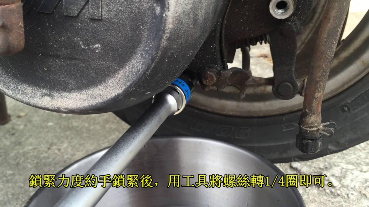DIY 換齒輪油 - YouTube