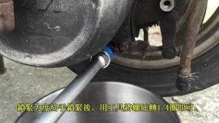 DIY 換齒輪油