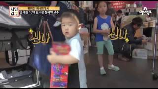 [교양]서민 갑부_78회