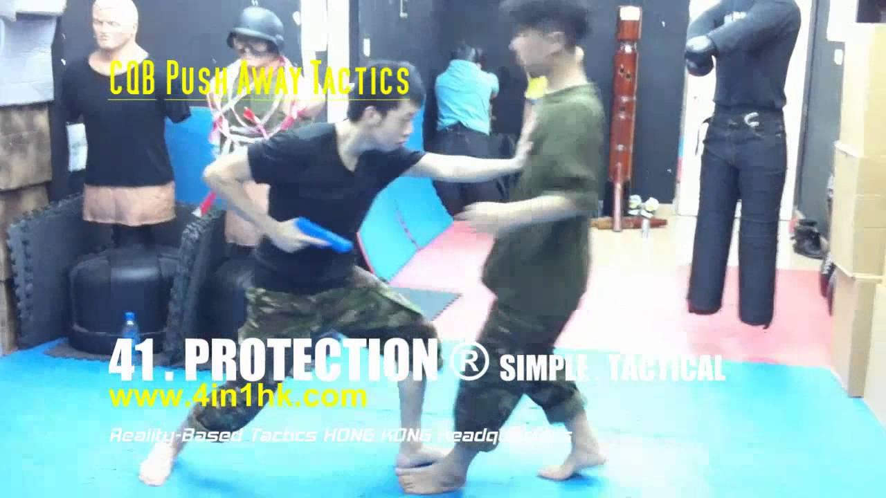 詠春軍警格鬥術 2012-04 CQC 精華片斷 ( 41. PROTECTION ® ) - YouTube