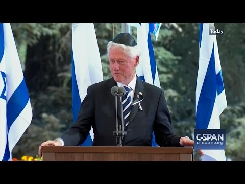 Former President Bill Clinton full remarks at Shimon Peres funeral (C-SPAN)