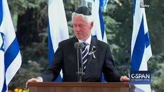 Former President Bill Clinton full remarks at Shimon Peres funeral (C-SPAN)