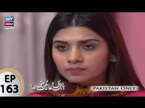 Babul Ki Duayen Leti Ja -  Ep 163 - ARY Zindagi Drama