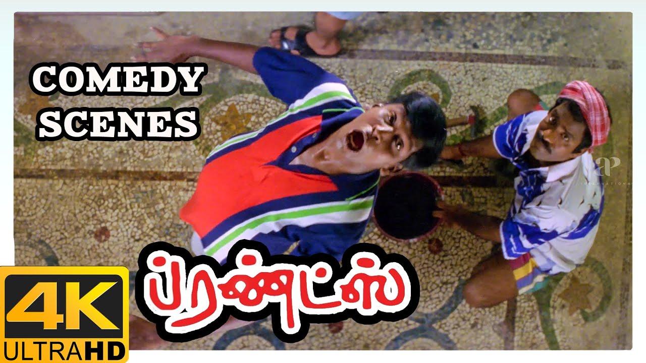 Download Friends 4K Tamil Movie Scenes   Friends Tamil Movie Comedy Scenes   Vijay   Suirya   Vadivelu