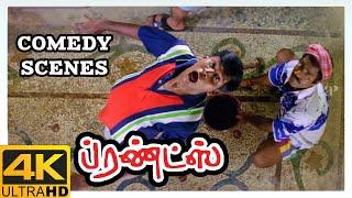 Friends 4K Tamil Movie Scenes | Friends Tamil Movie Comedy Scenes | Vijay | Suirya | Vadivelu
