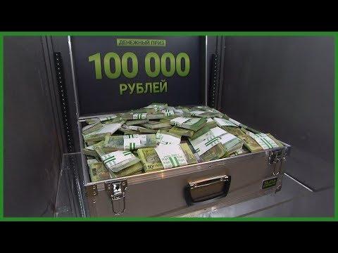 «Евроопт» разыграл призы 113 тура игры «Удача в придачу!»