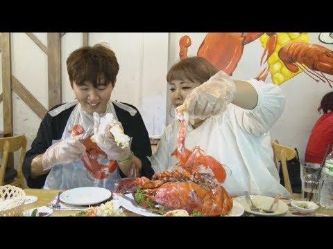 Download Yang soo bin) 랍스터&킹크랩 48만원 실화?.. SOOBIN X WOOSSI MUKBANG