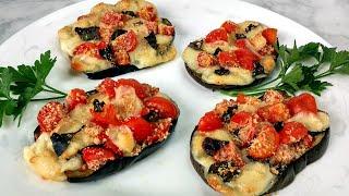 Подсмотрела у ИТАЛЬЯНЦЕВ Вкусный и простой рецепт баклажанов с сыром и помидорами в духовке
