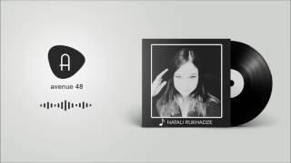 Natali Rukhadze - Popuri | ნატალი რუხაძე - პოპური